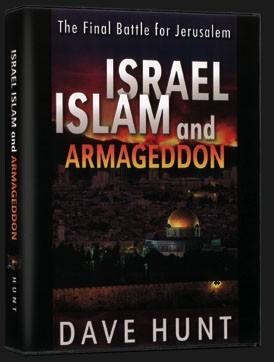 IsraelIslamLG3.jpg