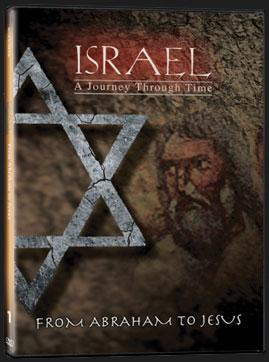 IsraelTimeDVD1LG.jpg