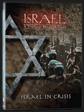 IsraelTimeDVD5LG.jpg