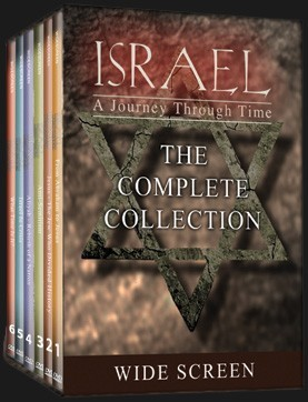IsraelTimeDVDBoxLG.jpg