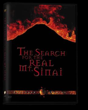 Sinai-large.png