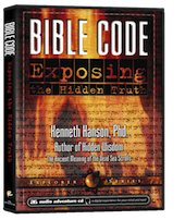 Bible_Code-small.png