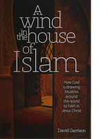 Book-House_of_Islam-small.png