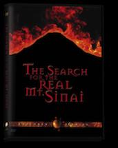 Sinai-small.png