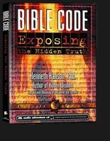 bible-code-3D_sm.jpg