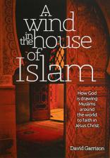 book-house_of_islam