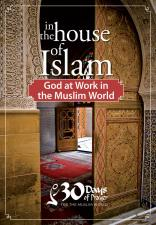 house-of-islam-dvd-cover