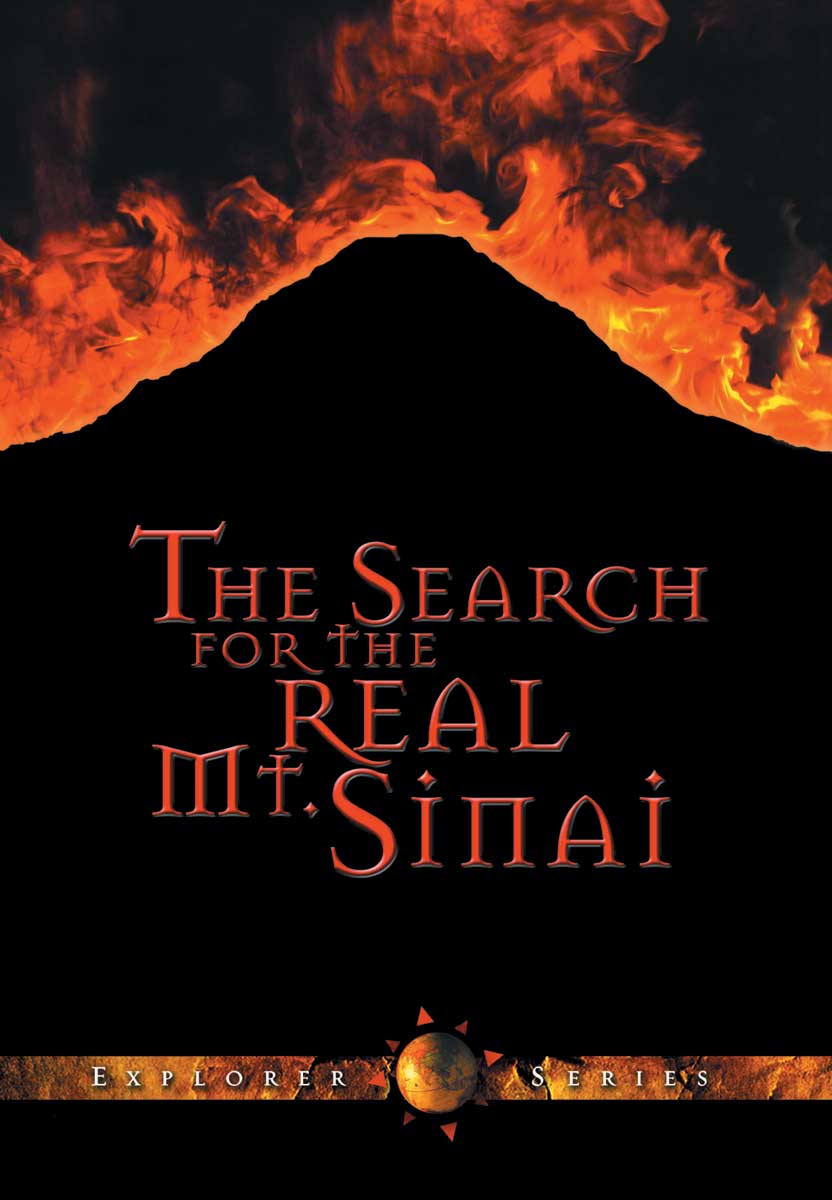 the search for the real mt sinai