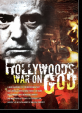 HollywoodWarGod.png